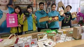 藍綠選舉小物上陣 「國瑜夜市」熱銷、蔡陣營推官方商品