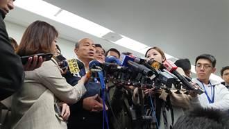 再批《反滲透法》 韓國瑜:連媽祖都會被追殺