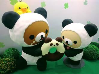 拉拉熊懶萌開展秀日常!變裝黑白貓熊!邀賞櫻、搭小火車