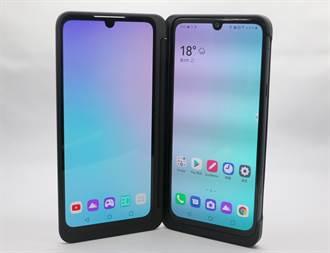 [體驗]LG G8X ThinQ讓你無負擔上手雙螢幕 多工效率飆升