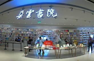 台灣人在大陸》朝聖全球最高書店:朵雲書院