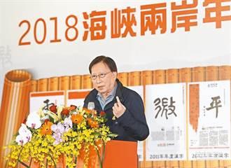 劉兆玄表態挺韓 稱許「見林的政治領袖」