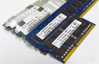 需求急速擴大 DRAM價格驚驚漲