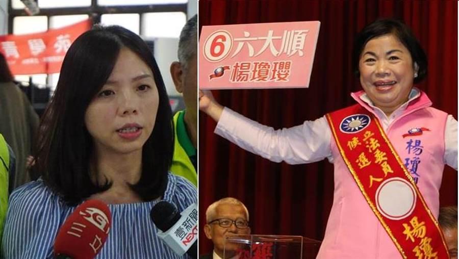 無黨籍立委候選人洪慈庸(左)、國民黨立委候選人楊瓊瓔(右)。(圖/合成圖,本報資料照)