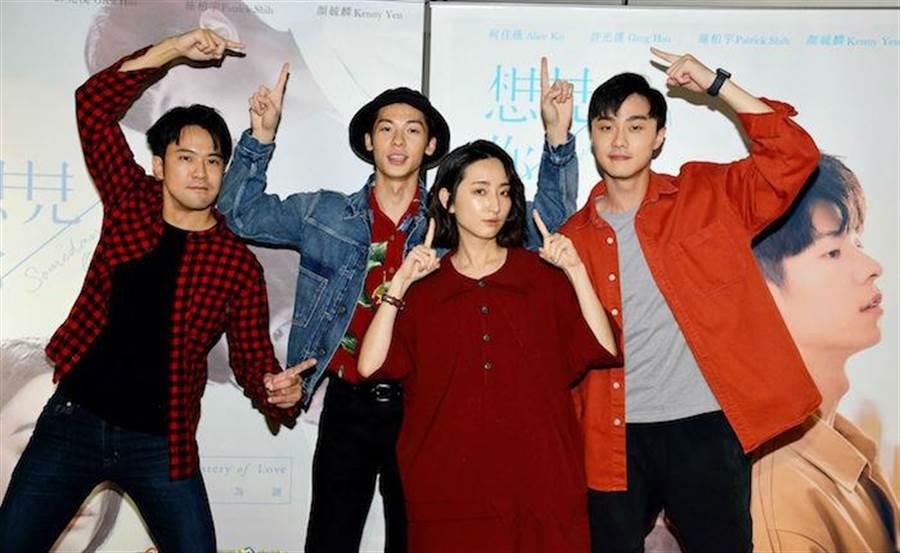 施柏宇(右起)、柯佳嬿、許光漢、顏毓麟劇中演出受歡迎。中視提供