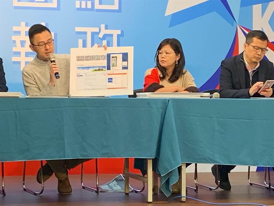 國民黨今召開記者會,質疑民進黨透過新文化基金會滲入校園,並拿政府補助培養青年軍。(林縉明攝)