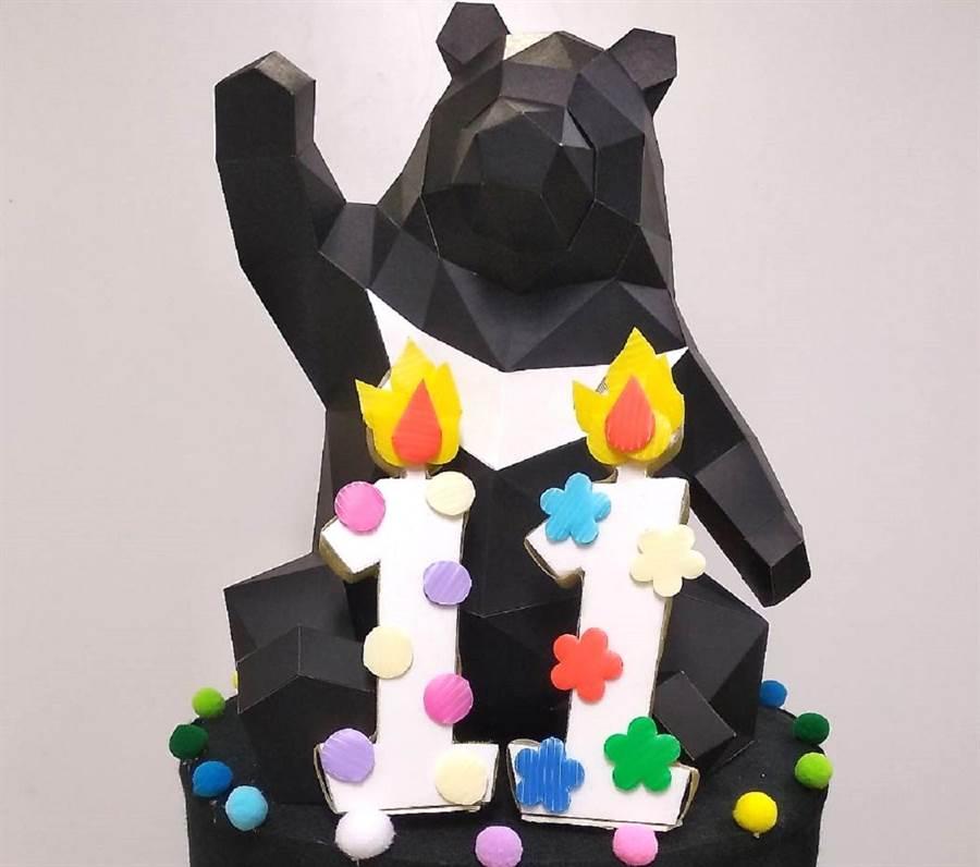 亞洲黑熊「黑糖」即將歡慶11歲生日。(台北市立動物園提供)