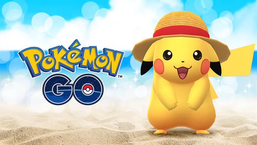 皮卡丘在《寶可夢》中屬於電屬性,最佳攻擊招式就是電擊。圖為《Pokémon Go》期間限定特殊裝扮的皮卡丘。(摘自 Pokémon Go Live 部落格)