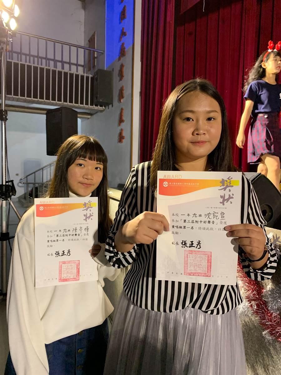 重唱組由一年級的陳亭樺(左)和沈宛宣(右)拿下二重唱組第一名。(暨大附中提供/張晉銘南投傳真)