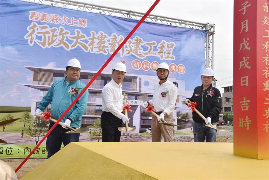 水上鄉行政大樓新建工程27日舉辦動土儀式。(呂妍庭攝)