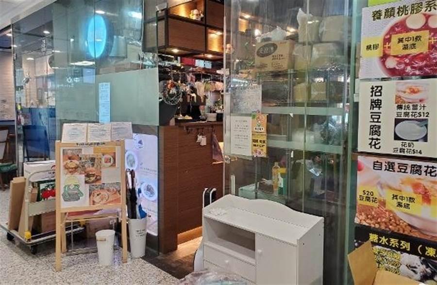 據稱以李嘉誠應急錢提供顧客半價優惠西餐廳,地點在京瑞廣場。(圖/東網)