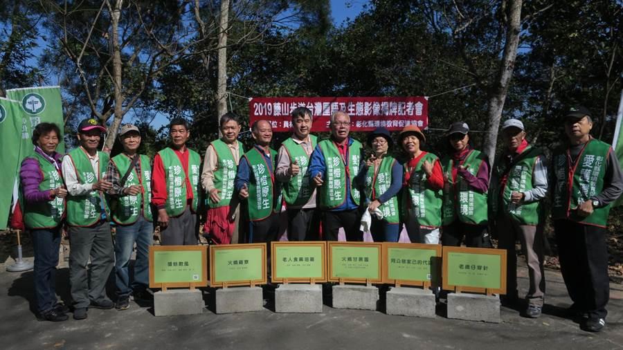 彰化縣環境教育促進協會十多年來致力於鄉土文化教育、台語文推廣和環境生態教育。(謝瓊雲攝)