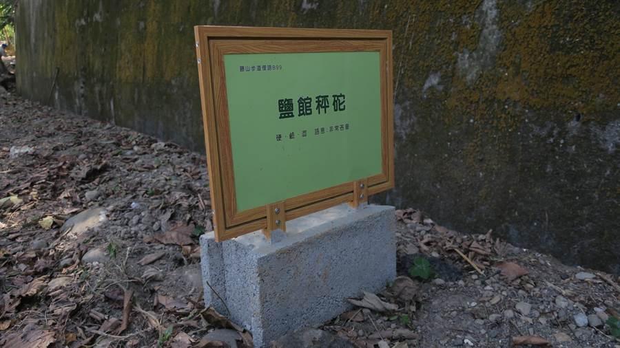 台灣俚語以簡單幾個字詞,精準又生動的譬喻複雜事務,令人莞爾。(謝瓊雲攝)