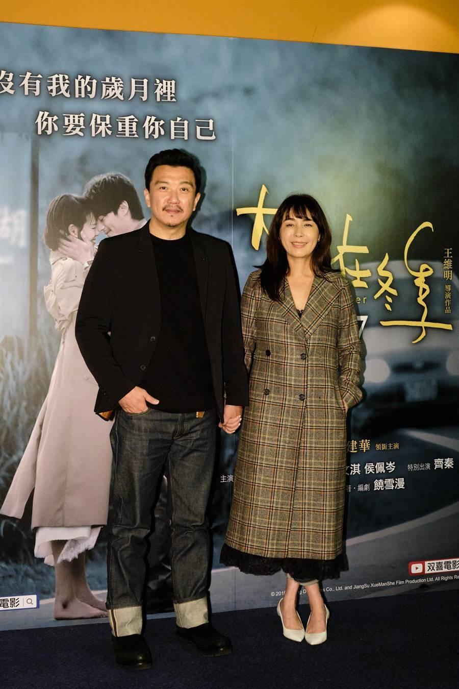 伊林娛樂副董事長陳婉若(右)包場力挺電影《大約在冬季》以及執導該片的老公王維明。(伊林娛樂供)