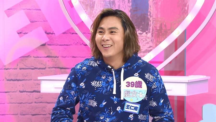 王仁甫說結婚必須接受另一半的缺點。(TVBS提供)