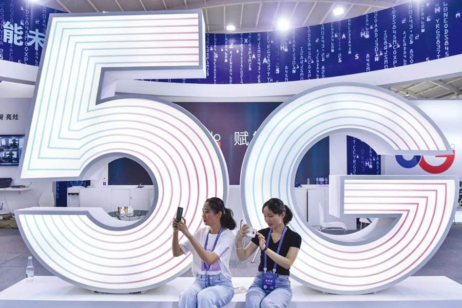 5G時代來臨,封裝技術也面臨革命性改變。圖/中新社