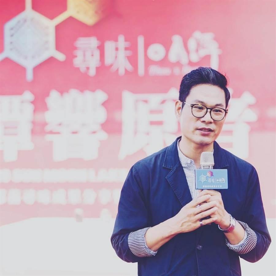 香氛藝術家陳炫良,帶領布農部落研發出全世界第一款部落香氛「馬告香水」。(圖/陳炫良)