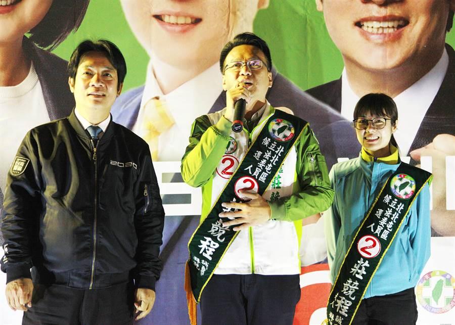 民進黨副總統候選人賴清德(圖左)27日到台中市,第4度幫第五選區立委候選人莊競程(圖中)輔選。(翻攝照片/張妍溱台中傳真)