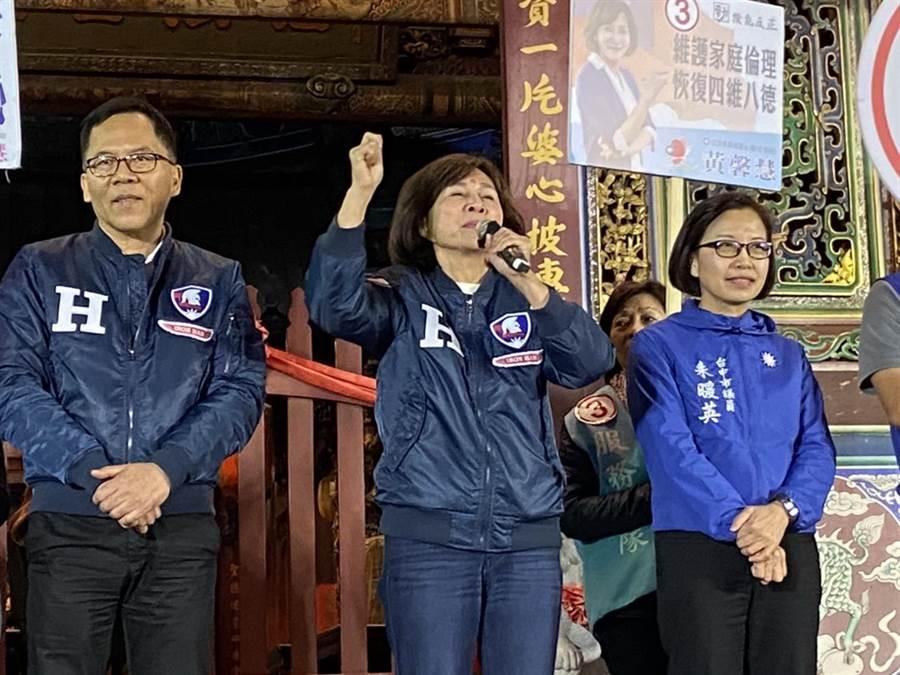 國民黨立委候選人黃馨慧(中)表示,大家為台灣要當不休息菩薩,請大家支持她到立法院,為台中市爭取建設與福利。(盧金足攝)