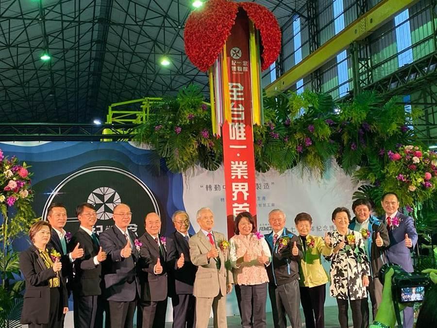 遠東機械慶祝70周年,默默貢獻高等教育塑立創新典範。圖/佘日新
