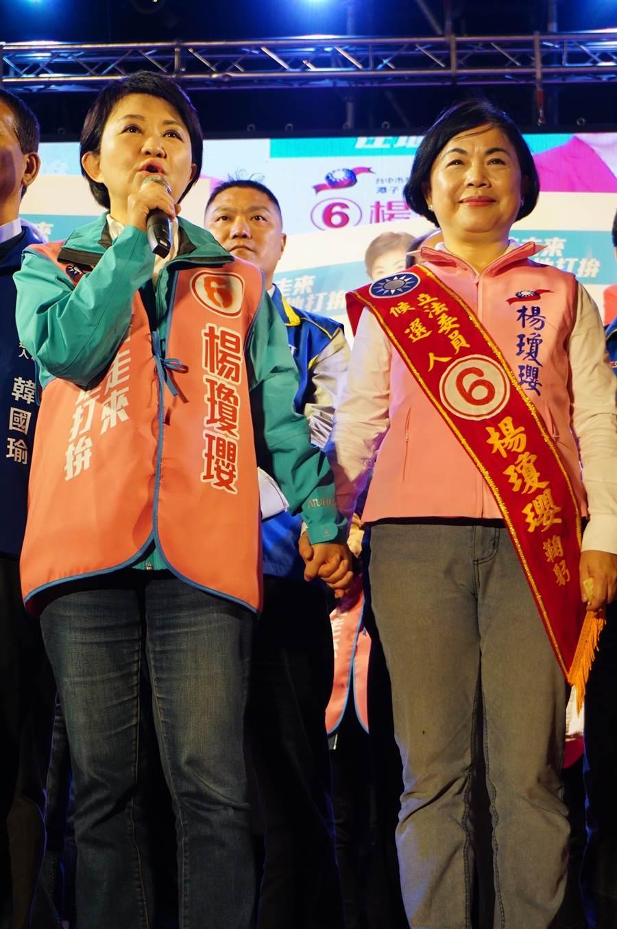 台中市長盧秀燕(左)牽著楊瓊瓔(右)的手,籲支持者力挺楊瓊瓔進軍立法院,在中央替台中人民發聲。(王文吉攝)