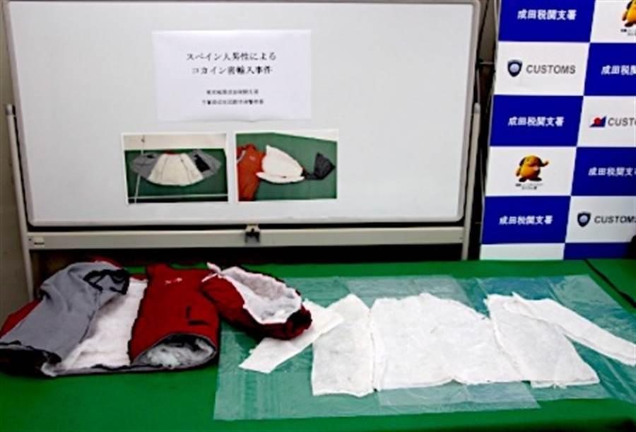 日本成田機場海關查獲將液狀古柯鹼藏在綿夾克中試圖闖關的走私犯。(東京海關在官網上公開的照片)