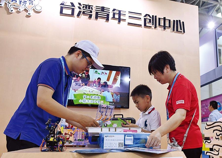 《反滲透法》給在大陸發展的台灣青年增添很多莫名風險。(新華社)