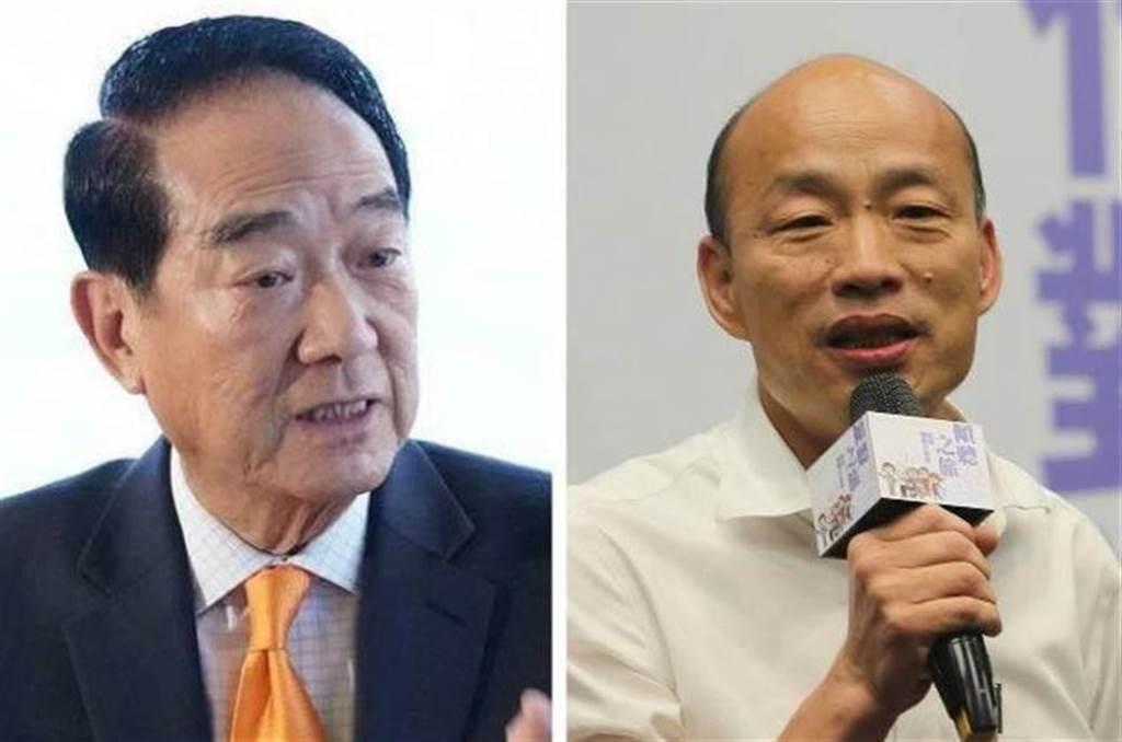 親民黨總統候選人宋楚瑜(左)、國民黨總統候選人韓國瑜(右)。(圖/合成圖,中時資料照)