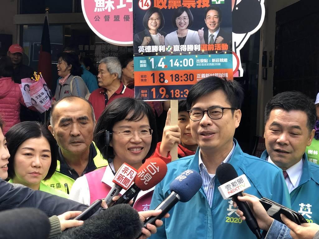 行政院副院長陳其邁直指韓國瑜「在寫科幻小說」。(蘇巧慧辦公室提供/葉德正新北傳真)