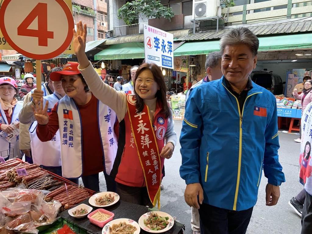 新北市第十二選區立委候選人李永萍5月來跑了上百場活動,即便每日都吃消夜補充體力,體重仍掉了3公斤。(李永萍提供/張睿廷新北傳真)