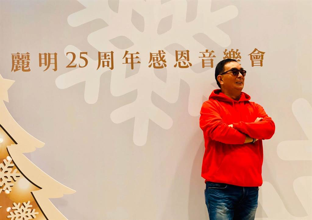 麗明營造董事長吳春山感謝在百忙中撥冗與會的貴賓們以及所有幕前幕後付出的工作夥伴,有您們真好!(盧金足攝)