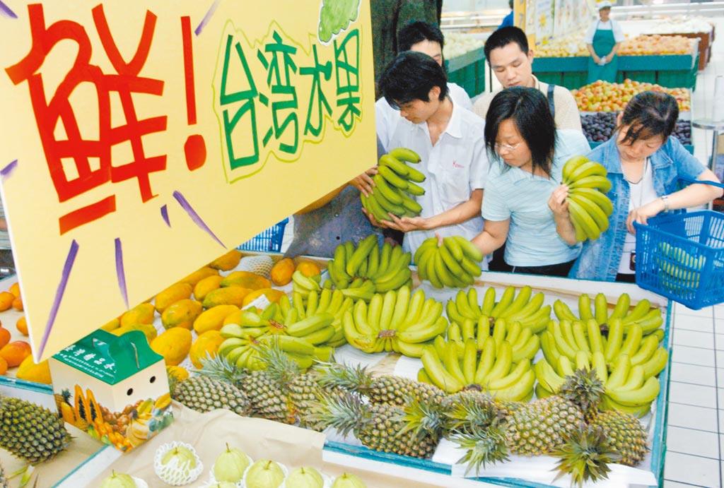 大陸目前開放台灣10多種零關稅水果進口,包括楊桃、香蕉、芒果、木瓜、鳳梨、芭樂等水果都可以在各大城市銷售購得。圖為過去浙江口岸進口的首批零關稅台灣水果。(新華社)