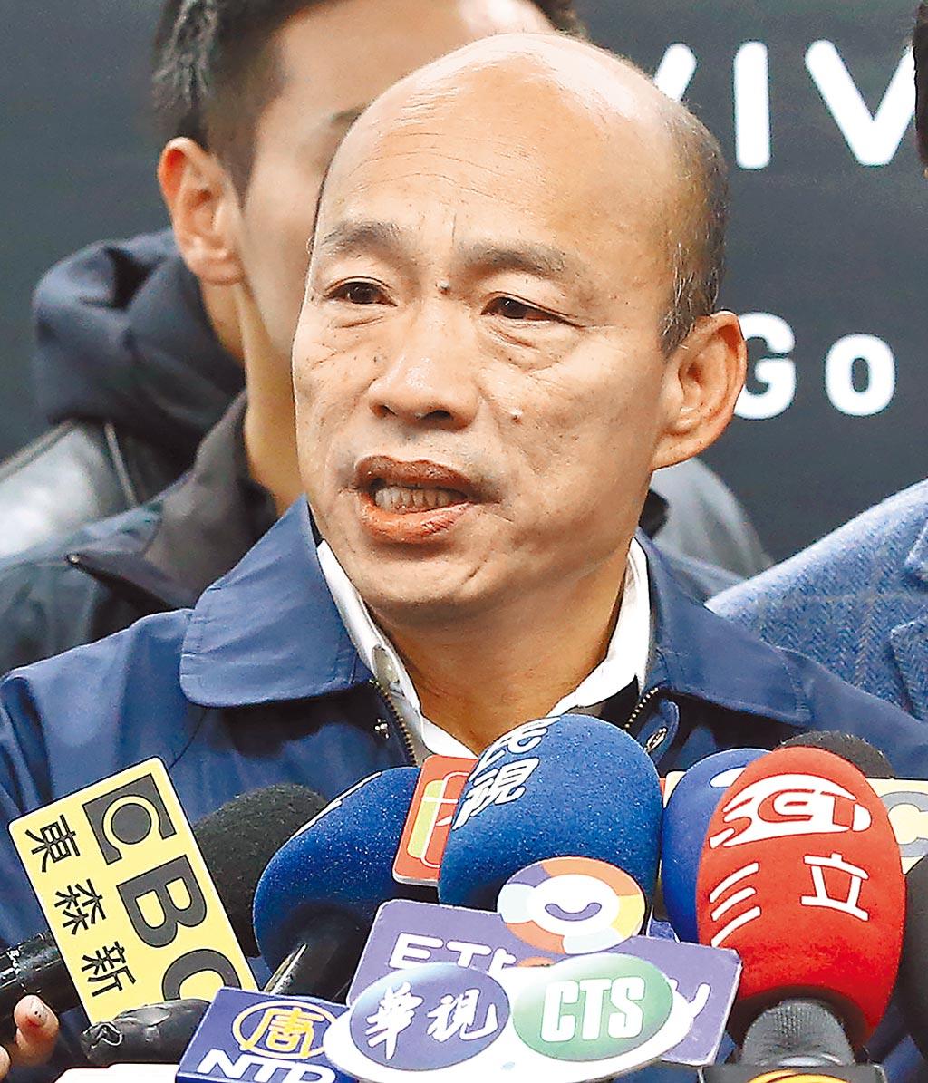 國民黨總統候選人韓國瑜27日批民進黨強推的《反滲透法》,是推銷亡國感、利用危機意識催票。(趙雙傑攝)