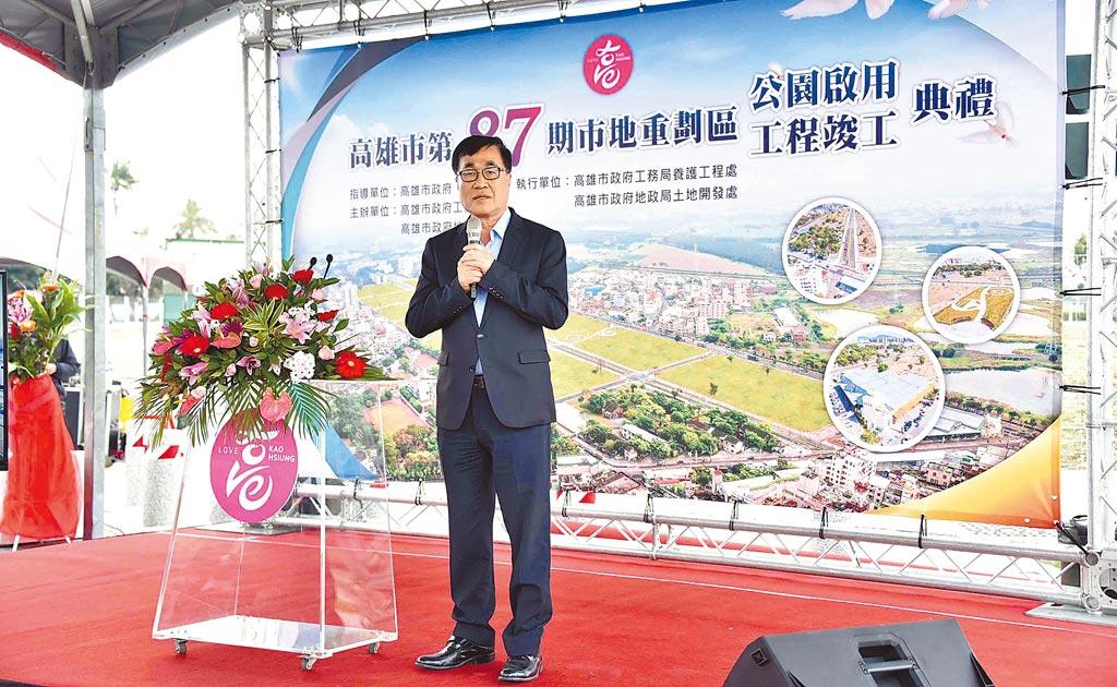 李四川表示,重劃區從開發初期就廣納民意,感謝所有施工團隊和在地民眾的協助支持。(翻攝照片/林雅惠高雄傳真)