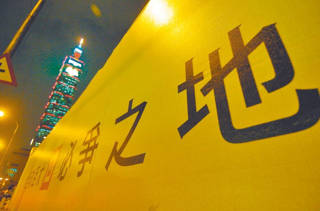 扁政府時期已開放陸資來台投資房地產。圖為台北市信義計畫區預售豪宅的廣告。(本報系資料照片)