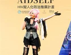 高蕾雅扮動漫主唱!戴粉色假髮為愛滋發聲