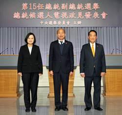 第3場政見會:韓宋左右夾攻 喚醒討厭民進黨