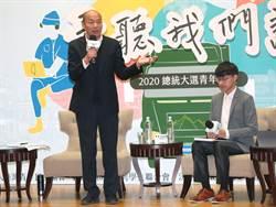 衝刺年輕選票 詹為元:突破同儕間黑韓壓力