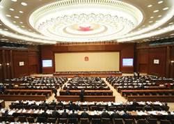 陸民法典草案今全國人大常委會首亮相