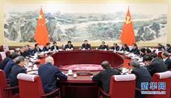 中央政治局開會 習近平:幹部要有擔當
