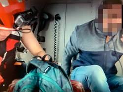 外籍船員驚傳斷指 海巡直昇機急救援