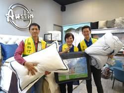 宅經濟崛起 奧斯汀寢具廠拍首度線上同步開賣