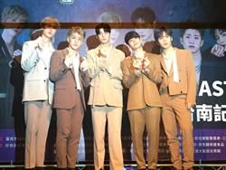 韓國超人氣男團ASTRO台南跨年演唱會獻唱