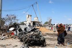 索馬利亞汽車炸彈攻擊 威力強大奪76命