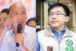 韓政見會痛批阿扁貪污 陳致中爆氣回嗆了!