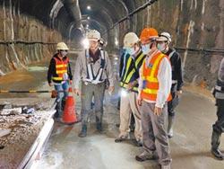 阿姆坪清淤隧道 2021年完工