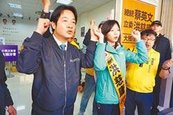 洪慈庸稱領先0.1% 楊瓊瓔有信心勝選