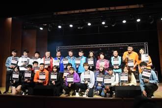 南山反毒聯合公演  15校39個社團一起反毒