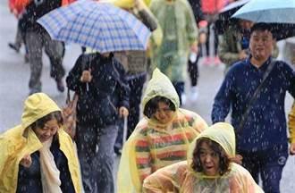 跨年毀了!氣象粉專:周六晚到年底 全台一波雨