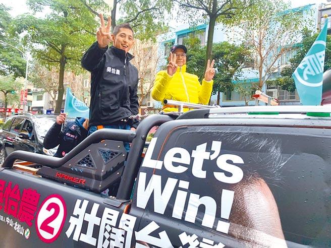 行政院前院長游錫堃(右)感冒頂著寒風,陪民進黨立委候選人吳怡農站在車上拜票。(張薷攝)